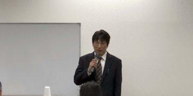 東京税理士協同組合 京橋支部 研修会 講師 本間文也