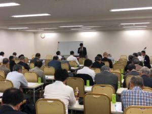 東京税理士協同組合 京橋支部主催の 公開研修会(36時間研修)